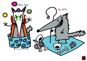 cyan-wolves2